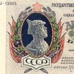 RussiaP183-25000Rubles-1923(1924)-donatedos_f