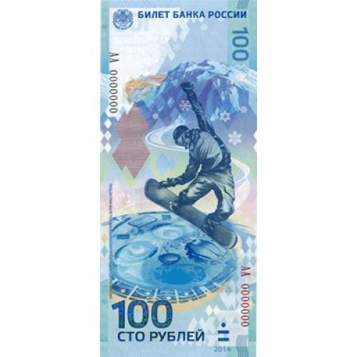 Банкнота крым 100 рублей серии кс цена - 49