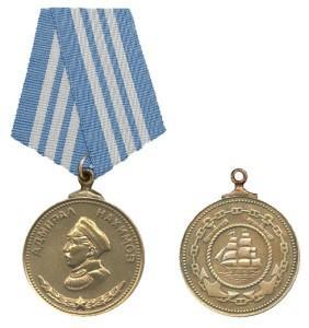 Медаль Нахимова (1)