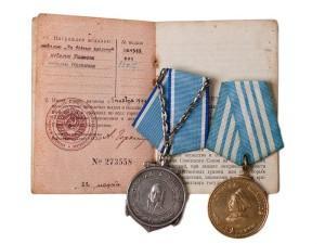Медаль Нахимова (2)