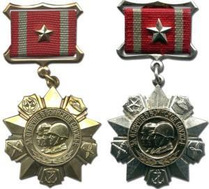 """Медаль """"За отличие в воинской службе""""-1"""