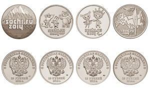 Монеты номиналом 25 рублей