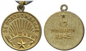 Медаль За освобождение Варшавы (1)