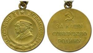 medal-za-oboronu-sevastopolya-1