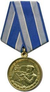 medal-za-vosstanovlenie-chernoy-metallurgii-m
