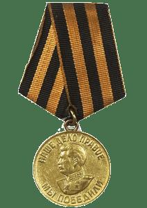 medal_za_pobedu_nad_germaniey