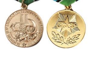 Медаль За освоение недр и развитие нефтегазового комплекса Западной Сибири (3)