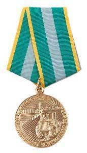 Медаль За преобразование Нечерноземья РСФСР (2)