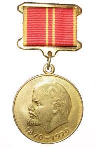 Юбилейная медаль За доблестный труд (1)