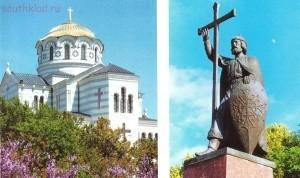 Hersones-Tavricheskij