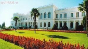 Livadijskij-dvorets