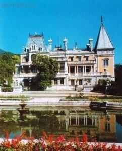 Massandrovskij-dvorets-muzej-2