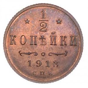 05k_1913_re
