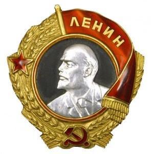 Орден Ленина (2)