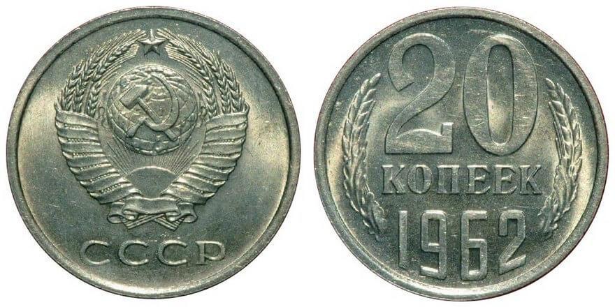 10рублей1991 года