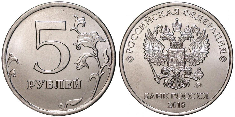 юбилейные монеты 2016 года стоимость