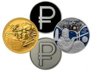 Монеты из драгоценных металлов 2014 года