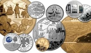 Памятные монеты России из драгоценных металлов