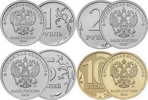 монета 2016 года