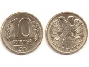 10r-1993-nemagn