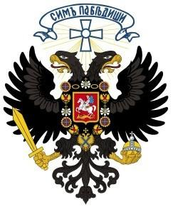 Coat_of_arms_Kolchak_1919