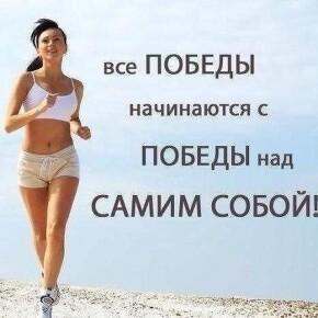Как себя мотивировать полезные советы