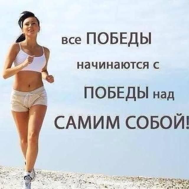 как мотивировать подростка похудеть