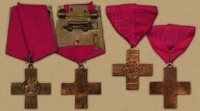 Крест «Архангела Михаила»