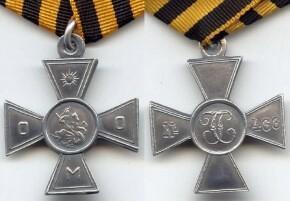 Крест «Особого Манчжурского Отряда»