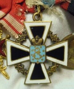 Крест «За Екатеринославский поход»