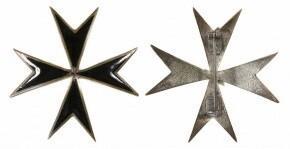 Крест генерала Бермонт-Авалова