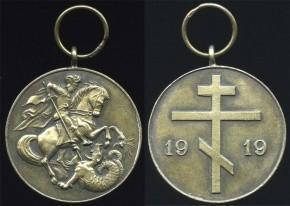 Медаль «За бои в Курляндии»