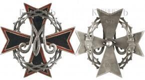 Знак Марковского артиллерийского дивизиона