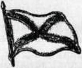 Знак для моряков-эмигрантов