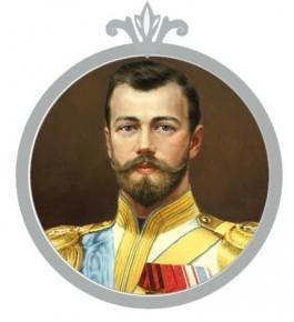 Монеты Николая 2