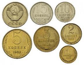 Цены на монеты СССР 1962 года