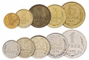 Цены на монеты СССР 1965 года