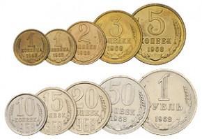 Цены на монеты СССР 1968 года