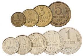 Цены на монеты СССР 1970 года