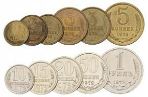 Цены на монеты СССР 1972 года