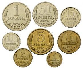 Цены на монеты СССР 1976 года