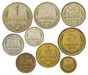 Цены на монеты СССР 1978 года