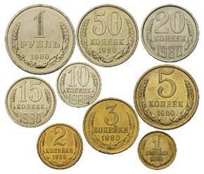Цены на монеты СССР 1980 года