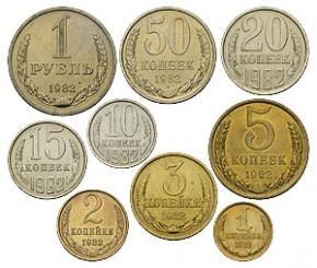 Цены на монеты СССР 1982 года