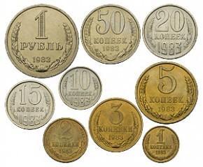 Цены на монеты СССР 1983 года
