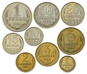 Цены на монеты СССР 1984 года