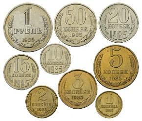 Цены на монеты СССР 1985 года