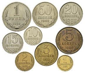 Цены на монеты СССР 1988 года