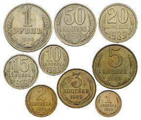 Цены на монеты СССР 1989 года