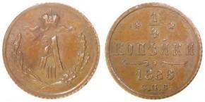 0,25 КОПЕЕК 1886